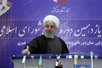 伊朗強硬派在國會選舉大勝 料激化與美國對立