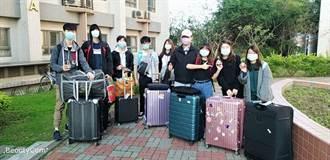 好巧!韓國學生來台須居家檢疫14天 剛好港澳生出關