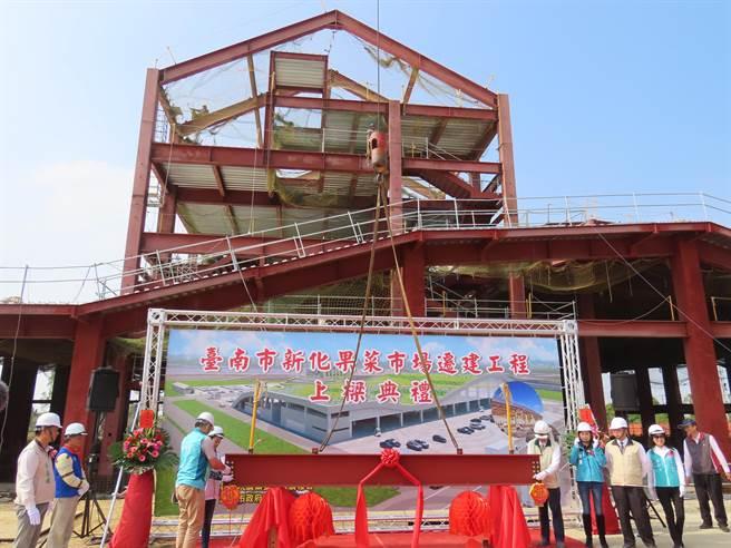 台南市政府斥資8億元興建的新化果菜市場目前主結構已見雛型,24 日舉行上樑典禮,地方人士都來參與,希望工程能順利進行。(莊曜聰攝)