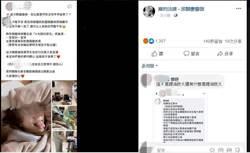 衝韓代購網美開酸「奶大被誤會肺炎」醫氣炸再怒譙