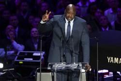 NBA》歐尼爾追悼布萊恩 全場含淚大笑