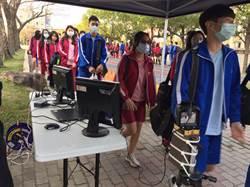 清水高中祭出3道量體溫 全校約1500名學生均過關