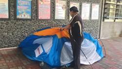 隔離用帳篷惹議 學校拆除