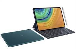 華為首發多款5G產品  平板/筆電通通有