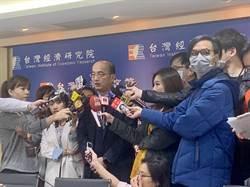疫情是否衝擊房市 台經院:台灣有3大支柱