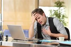 呼吸困難感覺快死掉… 別再以為這是心臟病!