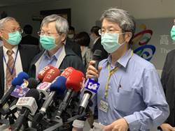 高市逾百負壓隔離病房 採4階段徵調清空機制