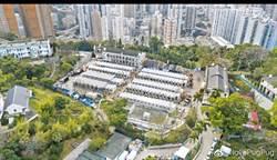 香港鯉魚門度假村防疫隔離中心首批房舍將峻工