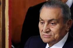 埃及前總統穆巴拉克過世 享壽91歲