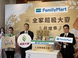 創造億元健康商機 全家引進日本正夯「超級大麥」系列鮮食