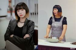 《梨泰院Class》霸氣金多美「撞髮」台灣這位家事達人