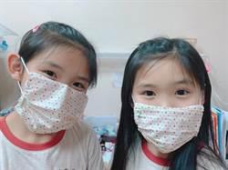 左左右右開學第一天戴口罩還不夠...進校門程序超嚴!