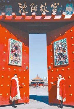 線上博物館 在家暢遊瀋陽故宮、帥府