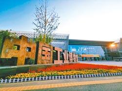 帶您看瀋陽 中國工業博物館 穿越工業4000年
