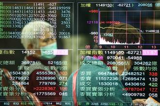 1分鐘讀財經》全球股災!美股狂瀉千點 日股補跌 早盤殺900點