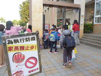 惠來國小學生進校門要先過三關 開學典禮用視訊轉播