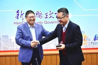 全國家長聯盟理事長楊郡慈出掌新竹縣教育處長