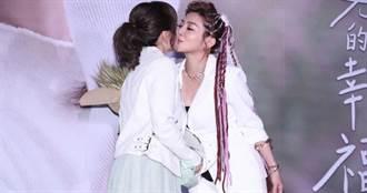 財富女神挟上億資產當歌壇新人 王彩樺合拍獻吻直說好Q彈
