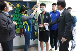 中華醫大:教職員工、學生非特殊原因到疫情國家一律不準假