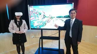 科學園區第一名!「藝遊中科」環景數位導覽系統上線