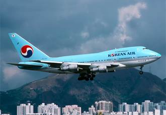 大韓航空1空服員確診 感染途徑待調查