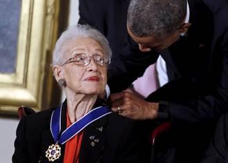 《關鍵少數》主角  NASA女數學家凱瑟琳101歲辭世