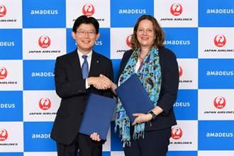 《產業》日航攜手Amadeus,啟用NDC加速零售轉型