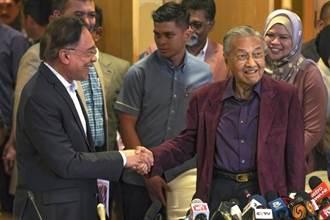 大馬媒體:馬來西亞明可望選出新總理