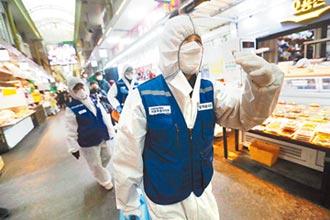 疑交叉感染 南韓赴以色列朝聖團 29人確診
