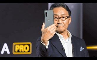 MWC取消 5G手機線上發表