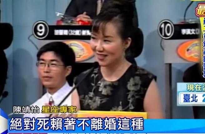 占星師陳靖怡當年走紅於電視圈,算準了別人的愛情,卻沒料到恐怖情人的殺機。(翻攝自YouTube)