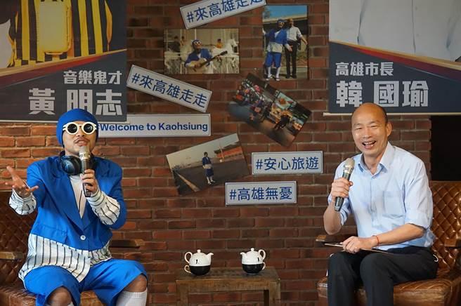 大馬鬼才黃明志(左)受邀為高雄創作MV,今天與高雄市長韓國瑜(右)對談。(柯宗緯攝)