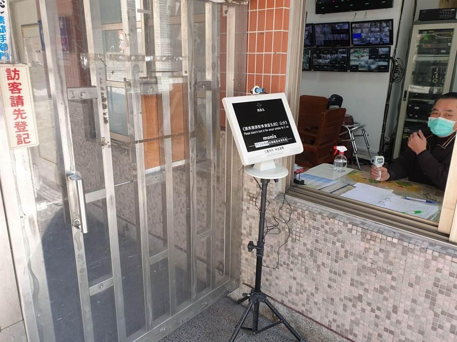 集美國小於警衛室前放置海關等級熱感應儀。(集美國小提供/吳亮賢新北傳真)