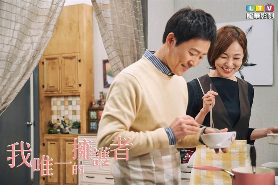 崔秀宗和陳慶兩人在戲中相愛。(圖/龍華電視提供)