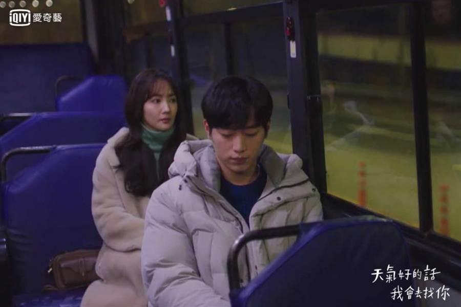 徐康俊和朴敏英各自擁有傷痛,兩人互相成為對方的慰藉。(圖/愛奇藝台灣站提供)
