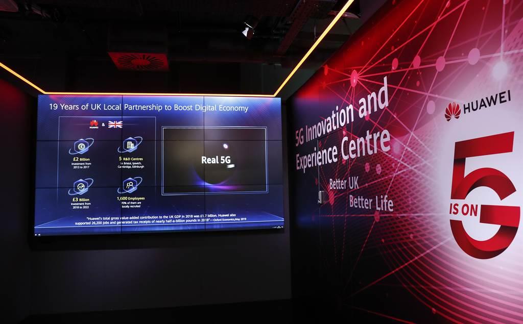 1月28日,在英國倫敦拍攝的華為5G創新體驗中心。(新華社)