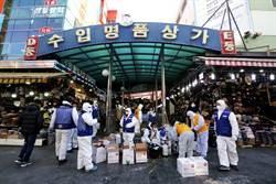 大爆發!韓最新增115確診!累計1261人染新冠肺炎