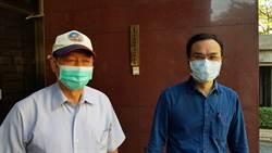 檢察官遭黃越宏告 檢察長林朝松聲援