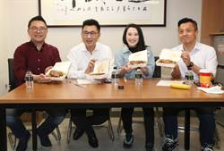 江啟臣與台北市議員李明賢、張斯綱、耿葳直播