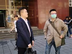 讀書會文宣成「共諜會議」 王炳忠等人批檢「思想檢查」