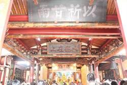 防疫關鍵時刻 台南多家廟宇停辦大型活動