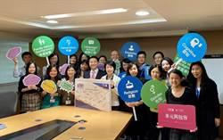 台灣高階女主管 占比超過集團平均