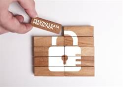 隱私太廉價 研究顯示只要100元美國人就願意賣