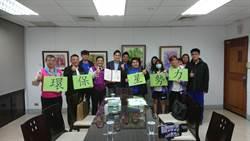 葉元之組青年服務團 支援社區藥局人力