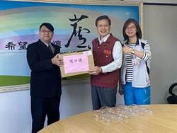 防疫大作戰!蘆洲眼鏡業者愛心捐贈250支護目鏡給蘆洲區公、衛生所