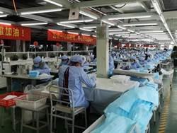 浙江省口罩日產量衝高至1030萬只