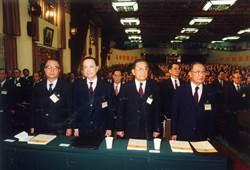 盛極而衰的轉折點──30年前國民黨史最慘烈的一天