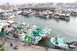 新冠肺炎影響遠洋漁業 漁業署承諾提報列入防疫紓困計畫加碼500萬