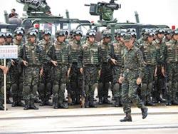 當兵四個月的台灣