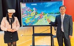 360度視角遊中科 3D虛擬實境上線